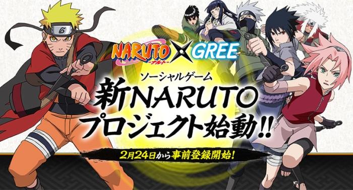 新NARUTOプロジェクト始動!!